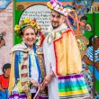 Queen Huevo Rita Viduarri and King Huevo David Zamora Casas will reign over San Anto Cultural Arts Huevos Rancheros Cook-Off and Gala on October 22. (Photo: San Anto Cultural Arts)